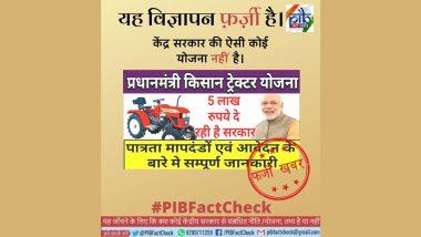 Fact Check: पीएम किसान ट्रैक्टर योजना के तहत आधे दाम में ट्रैक्टर दे रही है सरकार? PIB फैक्ट चेक से जानें वायरल विज्ञापन की सच्चाई