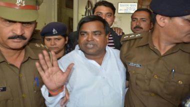 Money Laundering Case: गायत्री प्रजापति 7 दिनों के लिए ईडी की हिरासत में