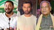 Bihar Assembly Elections 2020: बिहार के रण में दिग्गजों की सांख दांव पर, जानें बड़े नेता किस सीट से उतरेंगे मैदान में