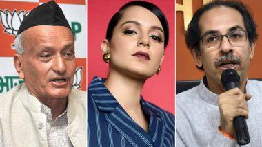 Kangana Ranaut Shiv Sena Row: कंगना रानौत के खिलाफ कार्रवाई से राज्यपाल भगत सिंह कोश्यारी नाराज, केंद्र को भेजेंगे रिपोर्ट!