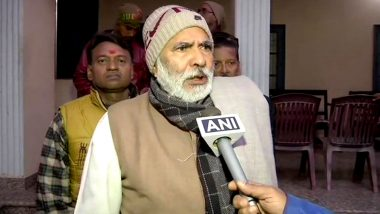 Bihar Assembly Election 2020: आरजेडी छोड़ने के बाद रघुवंश प्रसाद सिंह ने CM नीतीश कुमार को लिखी चिट्ठी, सियासी हलचल तेज