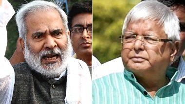 Bihar Assembly Elections 2020: RJD में घमासान, वरिष्ठ नेता रघुवंश प्रसाद सिंह ने दिया इस्तीफा तो लालू यादव ने कहा 'आप कहीं नहीं जा रहे हैं'