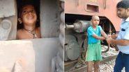 Shocking Video: हरियाणा के बल्लभगढ़ स्टेशन के पास 13 साल के बच्चे ने डेढ़ साल के बच्चे को मालगाड़ी के इंजन के आगे फेंका, वायरल हुआ VIDEO