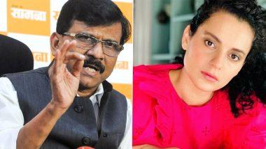 Kangana Ranaut Vs Shiv Sena: कंगना रनौत के दफ्तर पर हुई कार्रवाई पर संजय राउत बोले-पार्टी का कोई लेना-देना नहीं, बीएमसी या मेयर से बात करें