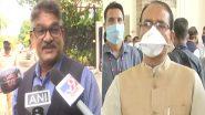 मध्य प्रदेश: पत्नी की पिटाई करने वाले स्पेशल डीजी Purushottam Sharma पर हुई कार्रवाई, सीएम शिवराज ने दी ये प्रतिक्रिया