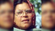 Syeda Anwara Taimur Passes Away: असम की पूर्व सीएम सैयदा अनवरा तैमूर का निधन, PMO इंडिया-कांग्रेस नेताओं ने जताया शोक