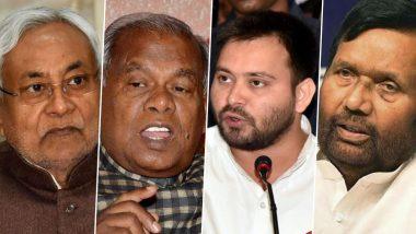 Bihar Assembly Elections 2020: जीतन राम मांझी को NDA में शामिल होने पर मिली Z+ सिक्योरिटी, जानें बिहार में किस नेता को मिली है कौन सी सुरक्षा