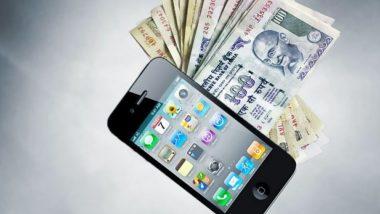PF Withdrawal Process Using Mobile App: मोबाइल ऐप की मदद से 2 मिनट में निकालें अपने पीएफ खाते से पैसे, फॉलो करें ये आसन स्टेप्स