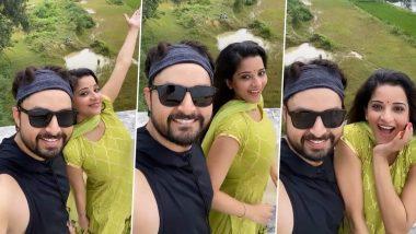 Bhojpuri Actress Monalisa Video: भोजपुरी एक्ट्रेस मोनालिसा घर की छत पर पति विक्रांत संग रोमांटिक मूड में आईं नजर, देखें ये वीडियो
