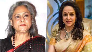 Jaya Bachchan: जया बच्चन के समर्थन में आईं हेमा मालिनी, कहा- छोटी बातों के लिए आप पूरी फिल्म इंडस्ट्री का नाम बदनाम नहीं कर सकते