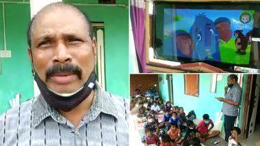 छत्तीसगढ़ के शिक्षक अशोक लोधी टीवी और स्पीकर को मोटरसाइकल से अटैच कर लेते हैं 'मोहल्ला क्लास', लोगों ने नाम रखा 'सिनेमा वाले बाबू', देखें तस्वीरें