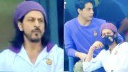 IPL 2020: KKR vs RR मैच देखने दुबई पहुंचे शाहरुख खान और बेटे आर्यन खान, देखें उनकी ये वायरल Photo