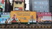 Bihar Assembly Election 2020: बिहार में पोस्टर वॉर तेज, पटना में लगा पोस्टर- नीतीश कुमार के DNA में ही गड़बड़ है