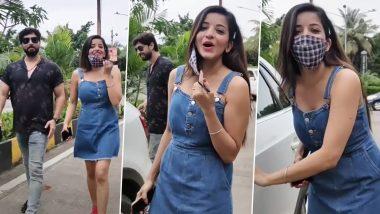 Bhojpuri Actress Monalisa Video: भोजपुरी एक्ट्रेस मोनालिसा ने पापाराजी से पूछा मजेदार सवाल, कहा- हर जगह कैसे पहुंच जाते हो, देखें ये वीडियो