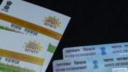 PAN-Aadhaar Linking Last Date Extended: पैन और आधार को लिंक करने की आखिरी तारीख बढ़ी, 30 सितंबर तक का मिला वक्त