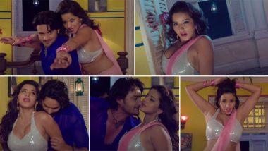 Monalisa Hot Bhojpuri Song: मोनालिसा का ये भोजपुरी गाना बोल्डनेस की सारी हद्दे कर देता है पार, हॉटनेस है कमाल की