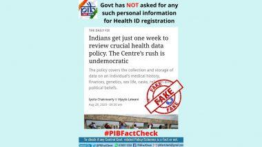 Fact Check: हेल्थ आईडी रजिस्ट्रेशन के लिए सरकार मांग रही है संवेदनशील व्यक्तिगत डेटा? PIB ने बताई इस वायरल मीडिया रिपोर्ट की सच्चाई