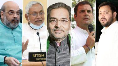 Bihar Assembly Elections 2020: बिहार विधानसभा चुनाव में उम्मीदवारों के नाम के चयन की कवायद हुई तेज