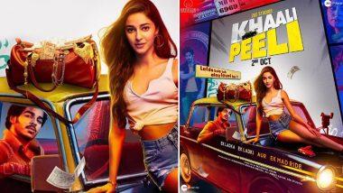 Khaali Peeli Poster & Release Date: अनन्या पांडे और ईशान खट्टर स्टारर 'खाली पीली' का नया पोस्टर आया सामने, इस दिन रिलीज होगी फिल्म