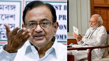 P Chidambaram Attacks on PM Modi: भारत की गिरती अर्थव्यवस्था पर पीएम मोदी के 2013 के ट्वीट को लेकर पूर्व वित्त मंत्री चिदंबरम ने साधा निशाना, कहा- मैं भी यही कहना चाहता हूं