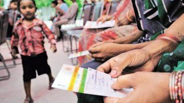 घर बैठे चुटकियों में पता करें कब और कहां पर हुआ आपके Aadhaar Card का इस्तेमाल, जानें पूरा प्रोसेस
