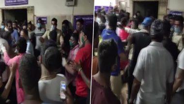 Sion Hospital: मुंबई के सायन अस्पताल में शव की अदला-बदली, नाराज परिजनों ने किया जमकर हंगामा, देखें VIDEO