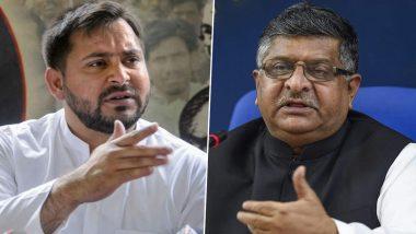 Bihar Assembly Election 2020: तेजस्वी यादव के रविशंकर प्रसाद के 6 साल पुराने वादे को दिलाया याद, कहा-नीतीश और बीजेपी ने मिलकर बिहार के युवाओं को ठगने का किया काम