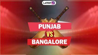 KXIP vs RCB 6th IPL Match 2020: RCB ने जीता टॉस, KXIP करेगी पहले बल्लेबाजी