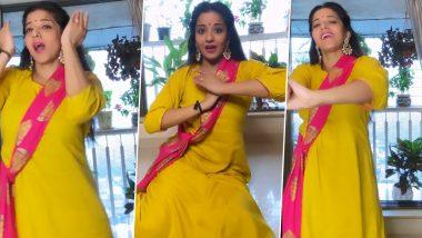 Monalisa Dance Video: भोजपुरी एक्ट्रेस मोनालिसा ने 'घर मोरे परदेसिया' पर खूबसूरत से किया डांस, धमाकेदार वीडियो हुआ वायरल