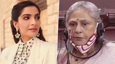 Sonam Kapoor Trolled: सोनम कपूर ने जया बच्चन का Video शेयर करके लिखा- बड़ा होकर इनके जैसा बनना है, ट्रोलर्स ने पूछा- पापा की परी हो क्या?