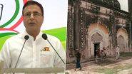 Babri Masjid Demolition Verdict: रणदीप सिंह सुरजेवाला बोले-विशेष अदालत का निर्णय साफ तौर से सुप्रीम कोर्ट के फैसले के प्रतिकूल