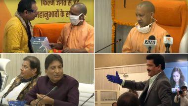 Bollywood Celebs Meet CM Yogi Adityanath: सीएम योगी आदित्यनाथ ने बॉलीवुड सेलिब्रिटीजको मुलाकात के बाद दिया भगवान राम से जुड़ा ये खास तोहफा! (See Video)