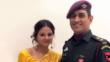 MS Dhoni: महेंद्र सिंह धोनी की नई पारी, पत्नी साक्षी धोनी संग करेंगे वेबसीरीज का करेंगे निर्माण
