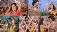 Monalisa Hot Bhojpuri Song: मोनालिसा के डांस से हिल गया आरा और छपरा, वीडियो देख आप भी झूम उठेंगे