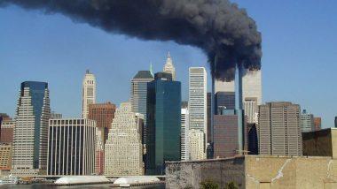 9/11 Attack Videos: ट्विन टावर वर्ल्ड ट्रेड सेंटर और पेंटागन से ऐसे टकराये थे हाईजैक किए हुए विमान, देखें तबाही का वो भयावह वीडियो