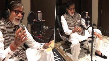 Amitabh Bachchan to Become Voice of Alexa: अमिताभ बच्चन बनेंगे एलेक्सा की नई आवाज, Amazon के साथ की साझेदारी
