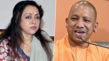 Film City in Uttar Pradesh: हेमा मालिनी ने यूपी में फिल्म सिटी बनाने केसीएम योगी आदित्यनाथ केफैसले को सराहा