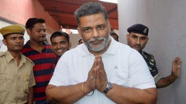 Bihar Assembly Elections 2020: पप्पू यादव का CM नीतीश कुमार को Challenge, कहा- 15 वर्षो में काम किए हैं तो अकेले चुनाव लड़ें