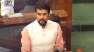 Parliament Monsoon Session: लोकसभा में अनुराग ठाकुर ने लिया नेहरु और सोनिया गांधी का नाम, कांग्रेस ने किया हंगामा