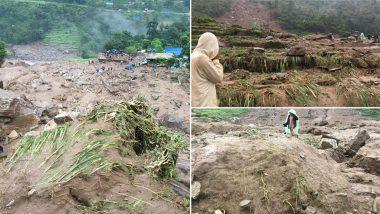 Landslide in Nepal: भूस्खलन से सिंधुपालचौक जिले में 12 लोग लापता, बचाव और खोज अभियान जारी