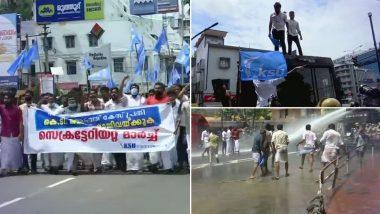 Kerala Gold Smuggling Case: के. टी. जलील के इस्तीफे की मांग को लेकर केरल स्टूडेंट्स यूनियन का प्रदर्शन, पुलिस ने प्रदर्शनकारियों को हटाने के लिए वाटर कैनन किया इस्तेमाल