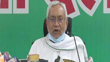 Bihar Assembly Election 2020: बिहार चुनाव से पहले नीतीश कुमार की बड़ी कार्रवाई, पार्टी विरोधी गतिविधियों के आरोप में वर्तमान विधायक, पूर्व मंत्री समेत 15 लोग निष्कासित