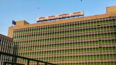 Heart Surgeries at AIIMS Down by 89.5%: लॉकडाउन के दौरान दिल्ली एम्स में कार्डियक सर्जरी में आई 89.5 फीसदी की गिरावट