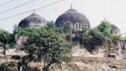Ayodhya Babri Demolition Case: बाबरी केस के जज नियुक्त किए गए उप लोकायुक्त
