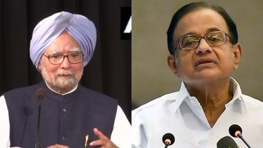 Monsoon Session: पूर्व प्रधानमंत्री डॉ. मनमोहन सिंह और कांग्रेस नेता पी. चिदंबरम नहीं लेंगे संसद सत्र में भाग