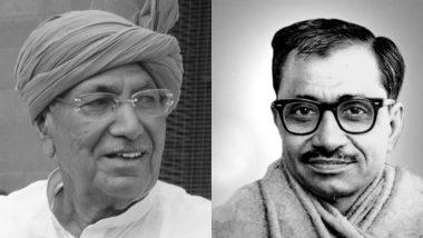 25 सितम्बर का इतिहास: दो बड़े राजनीतिक दिग्गजों का जन्मदिन, जानें इस तारीख से जुड़ी अन्य ऐतिहासिक घटनाएं