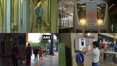 Delhi Metro Rail Corporation: 12 सितंबर से सभी लाइनों पर दौड़ेगी मेट्रो, डीएमआरसी ने की लोगों से ये अपील