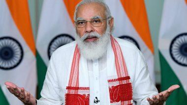 SVAMITVA Scheme: प्रधानमंत्री नरेंद्र मोदी ने 'स्वामित्व योजना' के तहत संपत्ति कार्ड वितरण का किया शुभारंभ, कहा- स्वामित्व योजना से गांवों में समाप्त होंगे अनेक विवाद