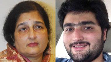 Singer Anuradha Paudwal's son Aditya Passes Away: गायिका अनुराधा पौडवाल के बेटे आदित्य का 35 साल की उम्र में हुआ निधन, किडनी से जुड़ी बीमारियों से थे पीड़ित