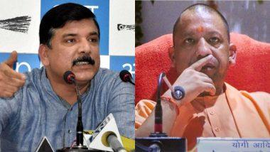 AAP सांसद संजय ने CM योगी आदित्यनाथ पर लगाया आरोप, कहा- उत्तर प्रदेश के मुख्यमंत्री को सत्ता में बने रहने का नैतिक अधिकार नहीं